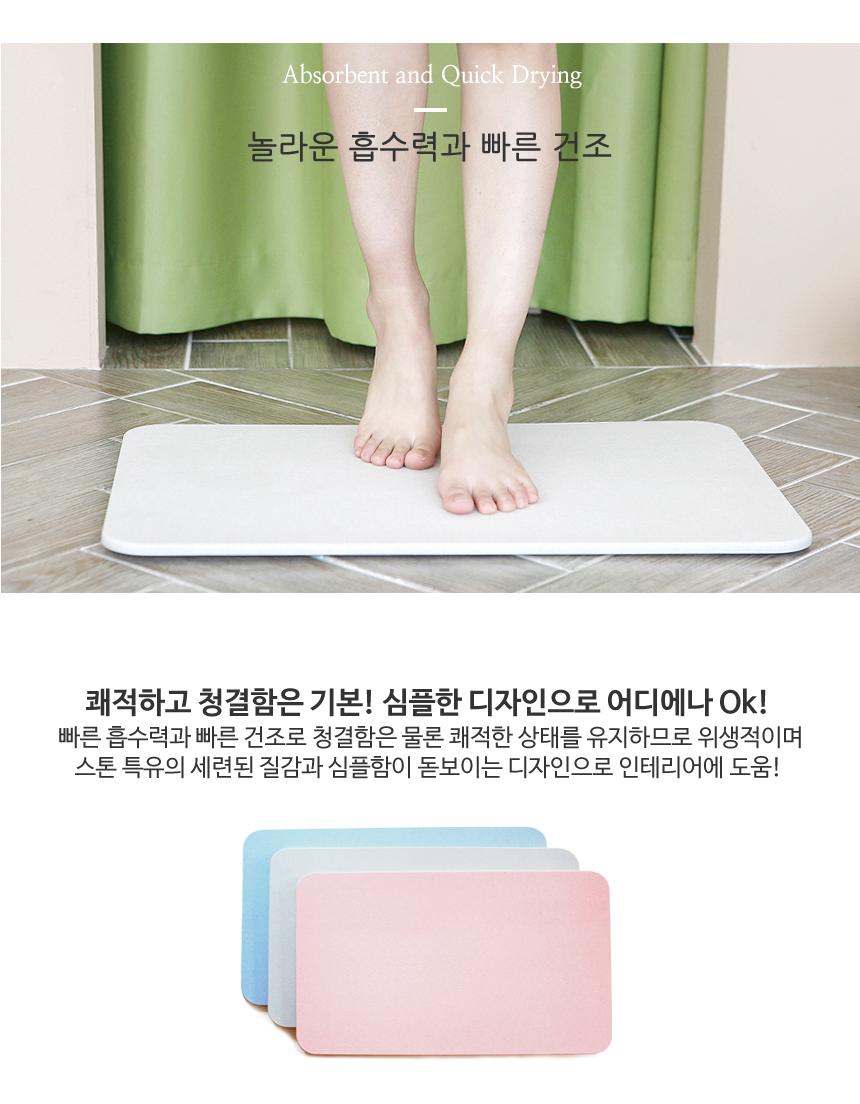 시바타 규조토 발매트 L사이즈 3컬러 - 히다마리, 22,900원, 디자인 발매트, 발매트 세트