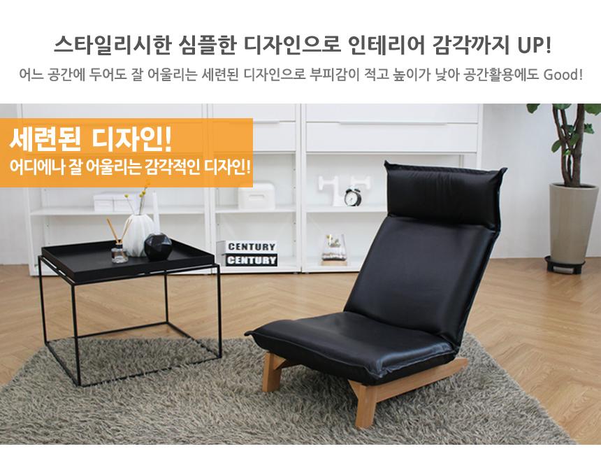 히다마리 42단 리클라이너 좌식의자 1인용좌식쇼파 - 히다마리, 239,000원, 기능성/디자인소파, 좌식소파