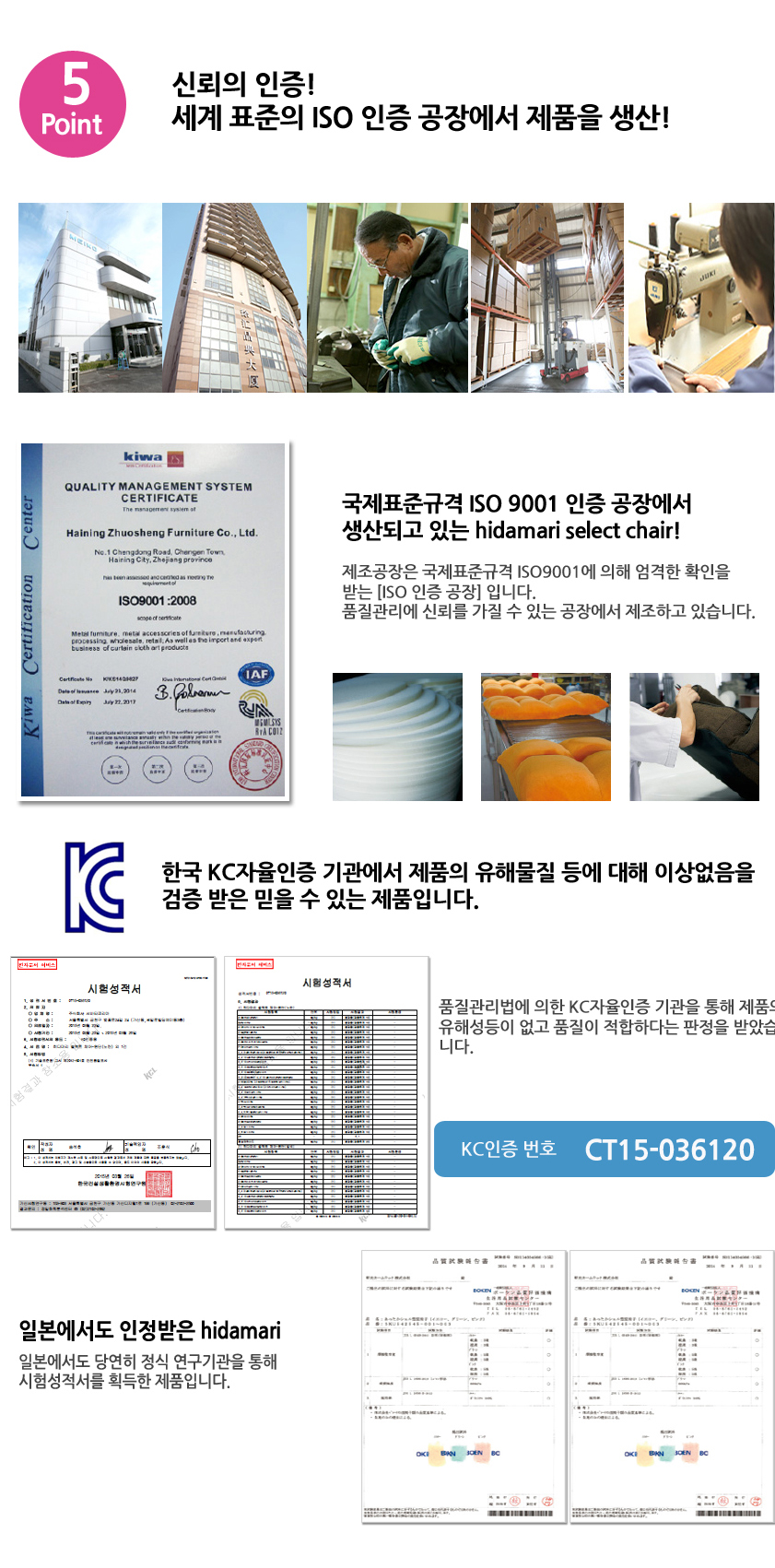 hidamari 히다마리 셀렉트 체어 S  1인소파 - 히다마리, 119,000원, 패브릭소파, 1인소파/오토만