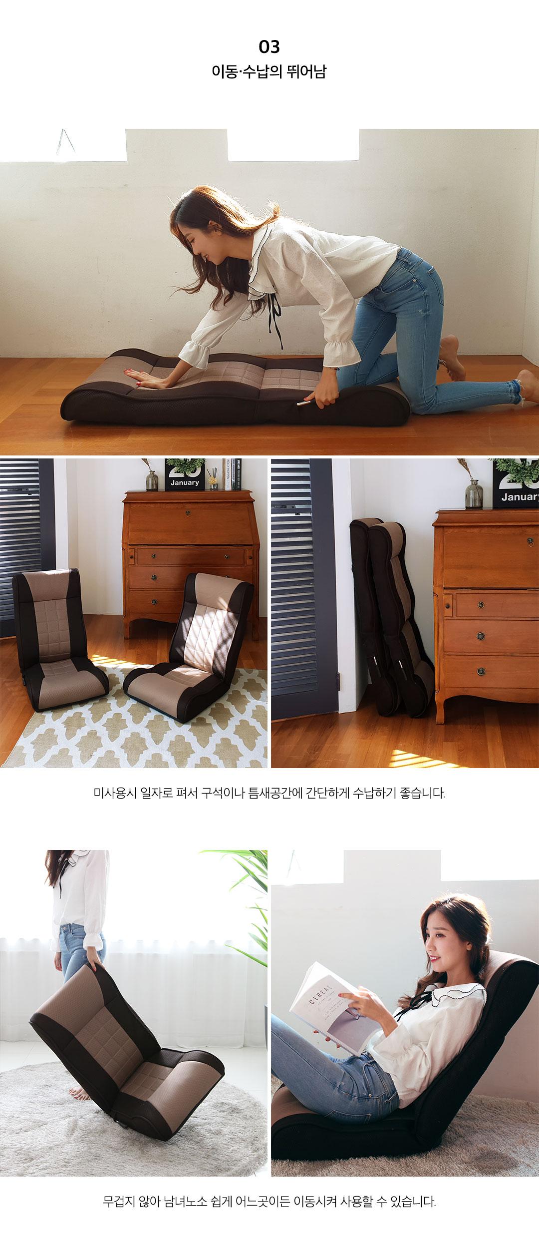 히다마리 좌식쇼파 하이백 레버원 - 히다마리, 89,000원, 디자인 의자, 좌식의자