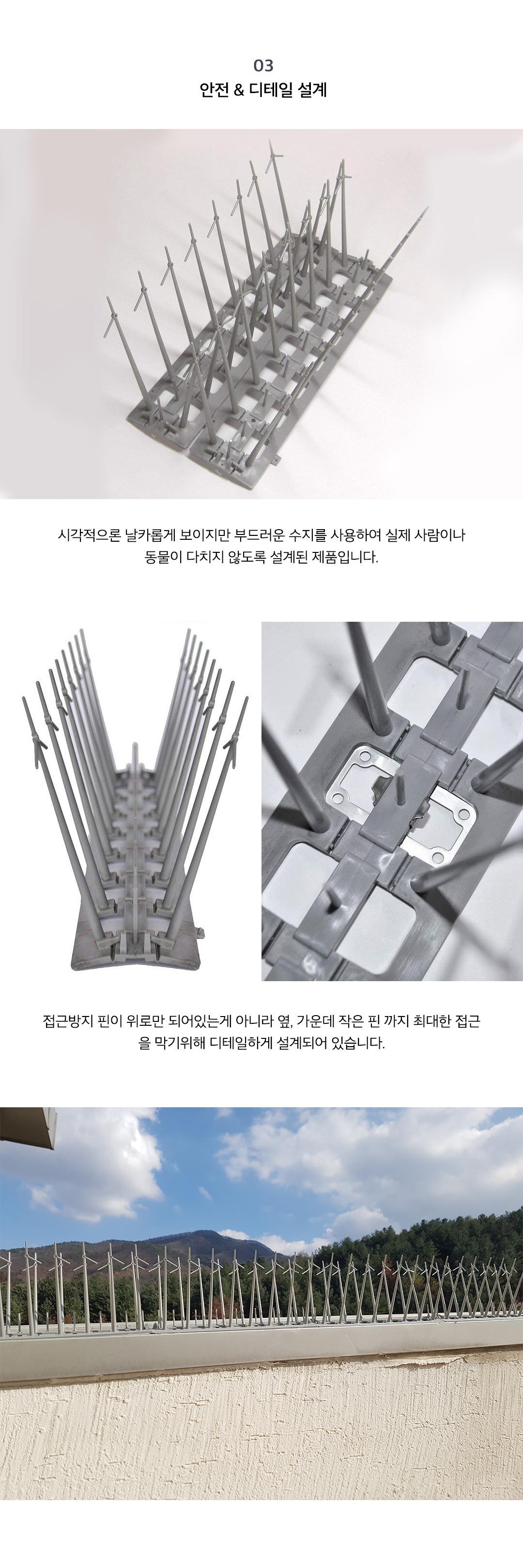 노무라테크 비둘기퇴치 장치 N-2407 - 노무라테크, 16,000원, 생활잡화, 생활소모품